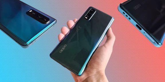 Первые впечатления от OPPO Find X2 — флагманского смартфона из Китая