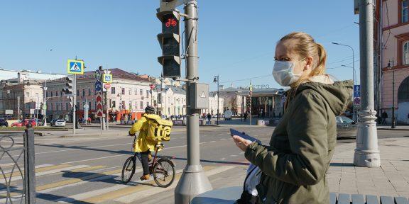 В России дни с 30 октября по 7 ноября могут объявить нерабочими