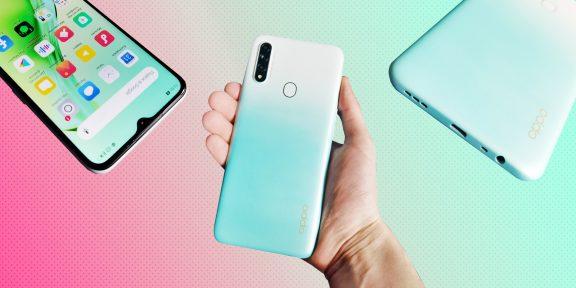 Первый взгляд на OPPO A31 — новый смартфон с ярким дизайном за 12 тысяч рублей