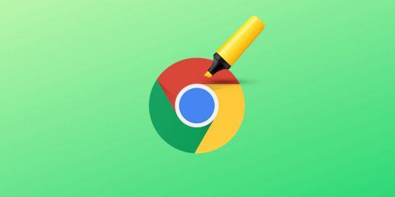 Как сделать ссылку на определённый фрагмент веб-страницы в Chrome
