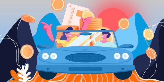 9 способов сэкономить на страховке для умных водителей
