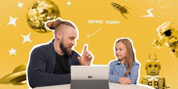 15 научных явлений, которые можно объяснить ребёнку за 30 секунд