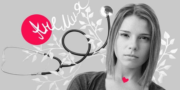 6 симптомов железодефицитной анемии, которые опасно игнорировать