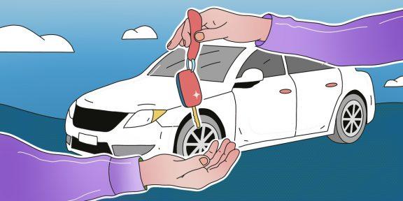 Как сбить цену при покупке машины с рук: 9 вопросов, которые стоит задать владельцу