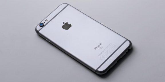 Стало известно, какие устройства могут не получить iOS 15 и iPadOS 15