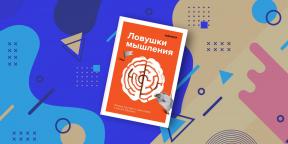 Автор-автор внизу на внутренних постов (ТЕКСТ ИЗМЕНЕН_ТРЕТИЙ РАЗ)