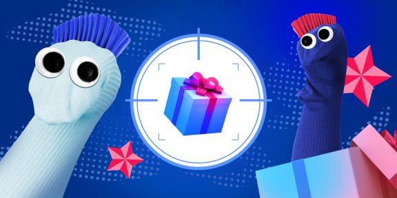 Улучшайзер скучных подарков: полезная игра для тех, кто опять собрался купить носки и гель для душа