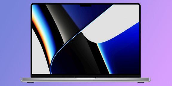 Apple представила MacBook Pro нового поколения —14 и 16 дюймов с «чёлкой»